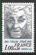 FRANCE 1986 Marie Noël Poétesse Auxerroise . - Gebruikt