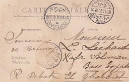 070/31 -- EGYPT TPO'S - SA EL HAGAR TANTA And DAMANHOUR TANTA 1908 On Viewcard France To KAFR SOLIMAN - Ägypten