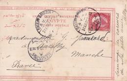 071/31 -- EGYPT TPO'S - QALLIN SHIRBIN § V.V. 1909 On Viewcard Franked 4 Mills To France - Ägypten