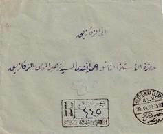 074/31 -- EGYPT TPO'S - BILBEIS MINA EL QAMH § V.V. 1923 On Cover 3 5 Mills - VERY SCARCE Registration Box Of The TPO - Ägypten