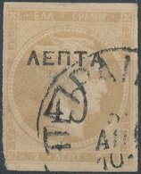 GREECE - 5 Lept/40 Lepta Overprint, Large Hermes - 1861-86 Grands Hermes