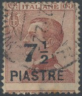 ITALY - 7 1/2 Piastre Overprint - Italie