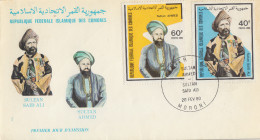 Enveloppe  FDC  1er  Jour   COMORES   Sultan  SAÏD  ALI  Et   Sultan  AHMED   1980 - Comores (1975-...)