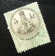 Austria C1867 Hungary Croatia MILITARY BORDER Revenue Stamp 5 KR B5 - Gebraucht