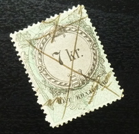 Austria C1867 Hungary Croatia MILITARY BORDER Revenue Stamp 7 KR B6 - Gebraucht