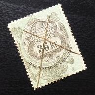 Austria C1867 Hungary Croatia MILITARY BORDER Revenue Stamp 36 KR B8 - Gebraucht