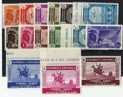 ESPAÑA **711/25 Nuevo Sin Charnela. Cat.71 € - 1931-Hoy: 2ª República - ... Juan Carlos I
