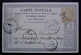 Nancy 1874 Plusieurs Cachets Sur Carte Précurseur Dont Gare D' Epinal, Voir Photos - Postmark Collection (Covers)