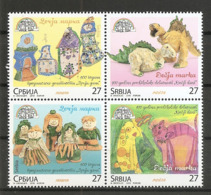 SERBIA 2019,CHILDREN STAMPS,, MNH - Unclassified
