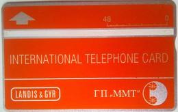 48 Units Mint Russian Test Card ( 309A ) - Rusia