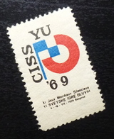 Yugoslavia 1969 Poster Stamp Cinderella World Games Of The Deaf Belgrade Sport B4 - 1945-1992 Socialistische Federale Republiek Joegoslavië