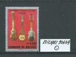 BOLIVIEN MICHEL 1064 A Gestempelt Siehe Scan - Bolivie