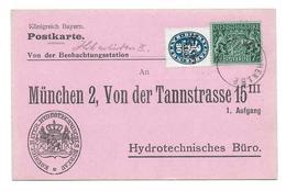Deutsches Reich / Bayern Dienst Postkarte Mit Stummer München Stempel - Germany