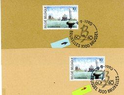 2377 (2x écluse D'Anvers) Sur Feuilles Avec 2 Cachets Spéciaux DIFFERENTS (voir Scan & Descr) - Postmark Collection