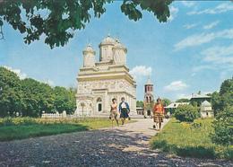 CURTEA DE ARGES- THE MONASTERY, MANOLE'S WELL - Romania
