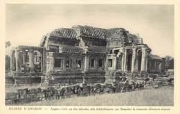 Cambodja      Ruines  Angkor Vath   Bibliotheques      M 3164 - Cambodia