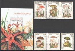 H909 1985,1999 LAO AFGHAN PLANTS MUSHROOMS 1SET+1BL MNH - Mushrooms