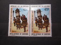 VEND BEAUX TIMBRES DU CAMEROUN N° 551 EN PAIRE , XX !!! - Cameroon (1960-...)