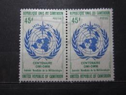 VEND BEAUX TIMBRES DU CAMEROUN N° 552 EN PAIRE , XX !!! - Cameroon (1960-...)