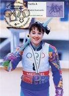 ESPAÑA SPAIN ESPAGNE (2020) - ATM Maximum Card Mujeres Olímpicas, Blanca Fernández Ochoa, Esquí, Skiing, Olympics, Ski - Maximum Cards