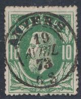 """émission 1869 - N°30 Obl Double Cercle """"Anvers"""" (Dcb) / Collection Spécialisée - 1869-1883 Leopold II."""