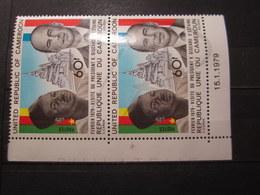 VEND BEAUX TIMBRES DU CAMEROUN N° 632 EN PAIRE + BDF + CD , XX !!! - Cameroon (1960-...)