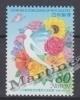 Japan - Japon 2002 Yvert 3276, Psychiatry World Congress - MNH - 1989-... Imperatore Akihito (Periodo Heisei)