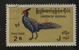 142. BURMA (2K) USED STAMP BIRDS RED OVERPRINT. - Myanmar (Burma 1948-...)