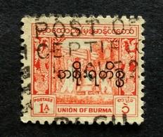 142. BURMA ( 1 ANNAS) USED STAMP OVERPRINT. - Myanmar (Burma 1948-...)