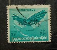 142. BURMA ( 3P ) USED STAMP BIRDS WITH OVERPRINT. - Myanmar (Burma 1948-...)