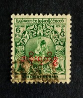 142. BURMA ( 3Ps ) USED STAMP  WITH RED OVERPRINT. - Myanmar (Burma 1948-...)