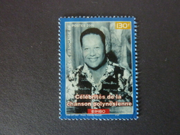 POLYNESIE FRANCAISE, Année 2001, YT N° 640 Oblitéré - French Polynesia