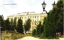Russia:Tambov? Hotel Tambov And Restaurant - Hotels & Restaurants