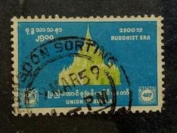 142. BURMA ( 40P) 1959 USED STAMP  BUDDHIST ERA - Myanmar (Burma 1948-...)