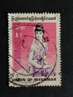 142. BURMA ( K1) USED STAMP - Myanmar (Burma 1948-...)