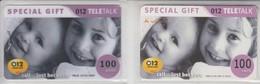 ISRAEL 2007 012 GOLDEN LINES TELETALK 100+200 UNITS 2 CARDS - Israel