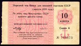 RUSSIA VNESHTORGBANK 10 KOPEKS 1978 № 704573 Pick FX121 Fine - Russia