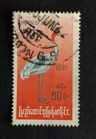 142. BURMA (50P) USED STAMP BIRDS - Myanmar (Burma 1948-...)
