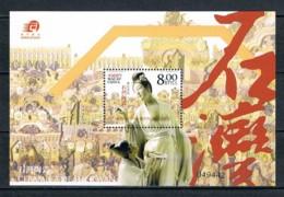 Macau, 2007, SG 1572, MNH - 1999-... Chinese Admnistrative Region