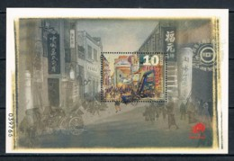 Macau, 2007, SG 1586, MNH - 1999-... Chinese Admnistrative Region