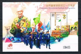 Macau, 2007, SG 1608, MNH - 1999-... Chinese Admnistrative Region