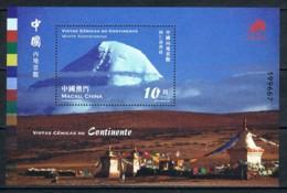 Macau, 2007, SG 1611, MNH - 1999-... Chinese Admnistrative Region