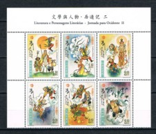 Macau, 2007, SG 1596a, MNH - 1999-... Chinese Admnistrative Region