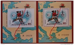 Hungary 1980 - Olympic Games Moscow - Perf And Imperf Sheets Mi 142 A/B MNH - Sports Athletics Deluxe Luxe Rare - Nuevos