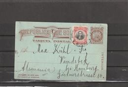 Bolivia Sucre UPRATED POSTAL CARD To Germany 1909 - Bolivie