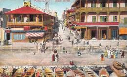 Egypt Egypte  Port Said   Main Street     M 3206 - Port Said