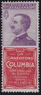 Italia Regno  Pubblicitari 188 ** 1924-25 - 50 C. Columbia N. 11. Cat. € 125,00. SPL - 1900-44 Vittorio Emanuele III