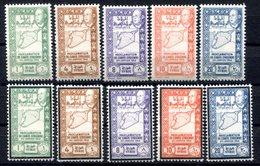 RC 17624 SYRIE COTE 27€ N° 266 / 275 LES DEUX SÉRIE AVEC CHARNIÈRES NEUF * MH TB - Syria (1919-1945)