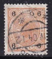 Austria, 1899 - 6h - Nr.74 Usato° - Gebraucht