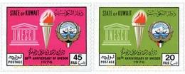 Ref. 144507 * MNH * - KUWAIT. 1976. 50th ANNIVERSARY OF UNESCO . 50 ANIVERSARIO DE LA UNESCO - Koeweit